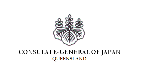 Consulate-General of Japan in Brisbane