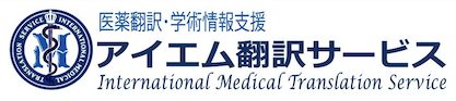 International Medical Translation Service