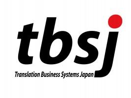 TBSJ Silver