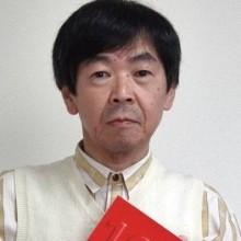 Daisuke Yanase