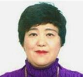 Sako Ikegami